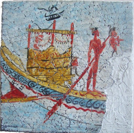Miniature Frieze Flotilla